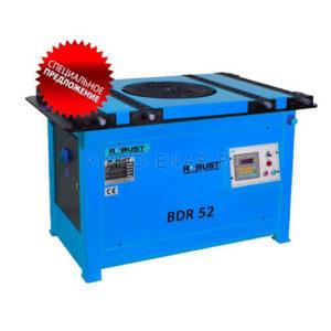 Электромеханический гибочный станок «ROBUST» BDR 52 для заводов.